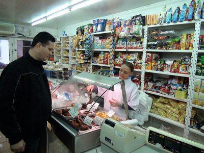 Cursuri calificare gratuite sau cu plata Lucrator in comert (28)